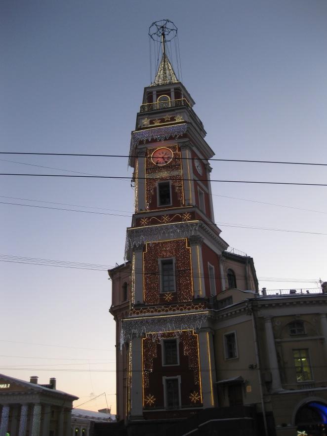 Former City Duma building
