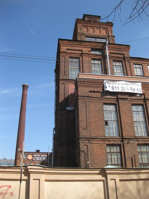 ex-factory