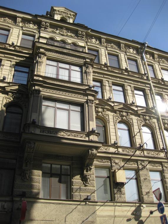 Karavannaya Street