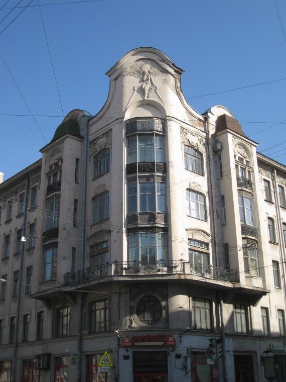 Mayakovskogo Street