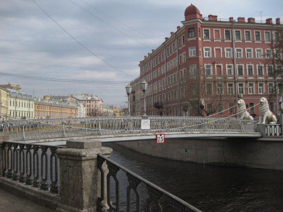 Lion Bridge over Griboyedova Canal