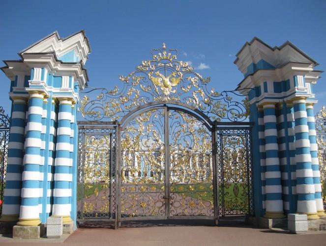 Catherine's Palace, Tsarskoye Selo