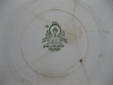 plate bottom
