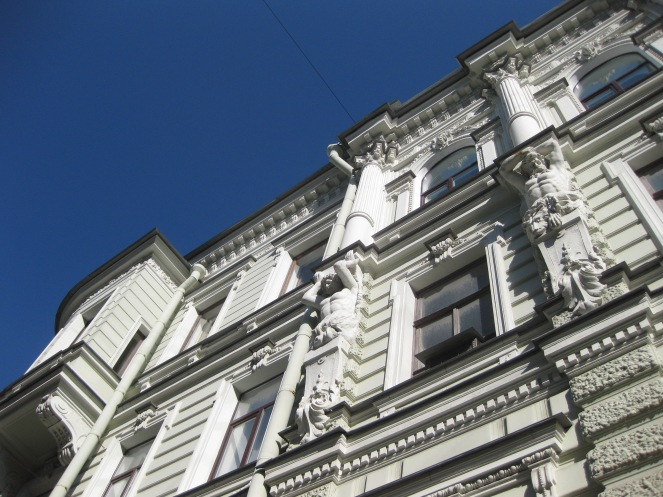 Bilderling House, St Petersburg