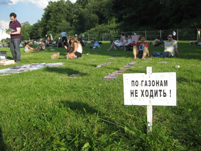 keep off the grass a-la Russe