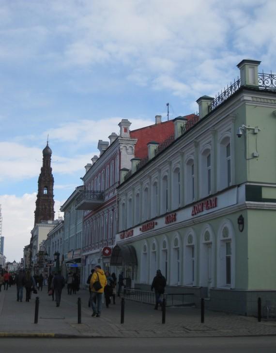 Baumana Street