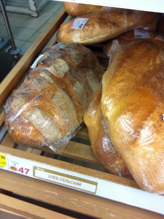 Kazan Village bread