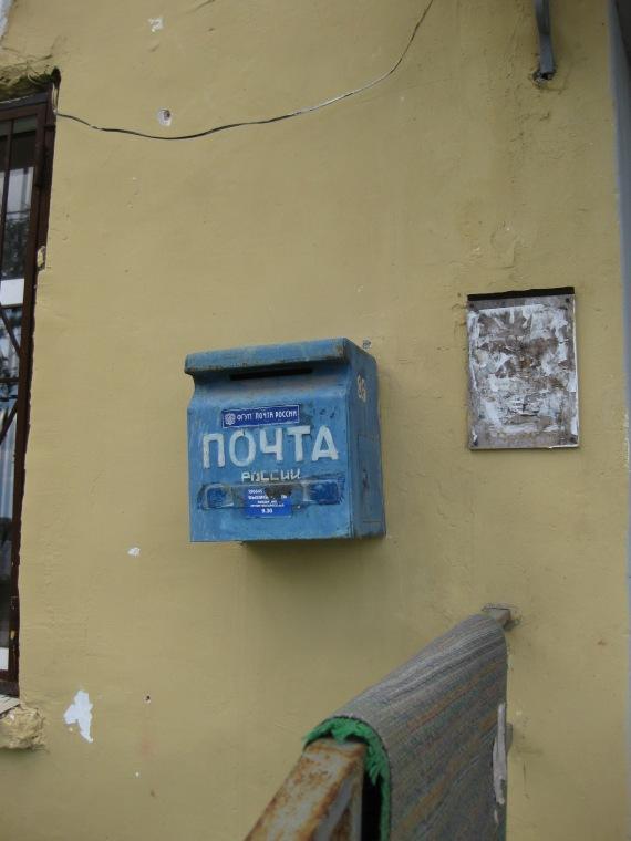 Ust-Izhora