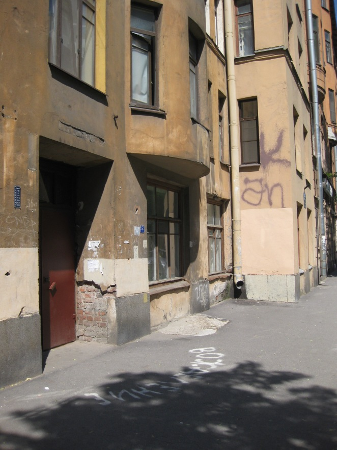 Vishnevskogo Street