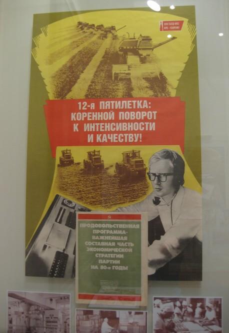 Soviet propaganda of the 1980s