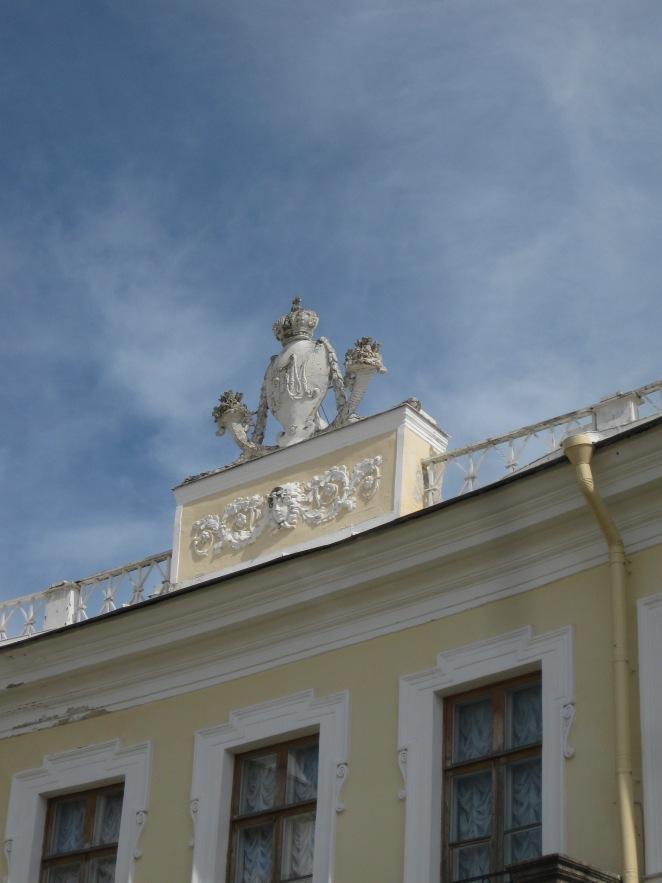 Alexander Palace, Pavlovsk