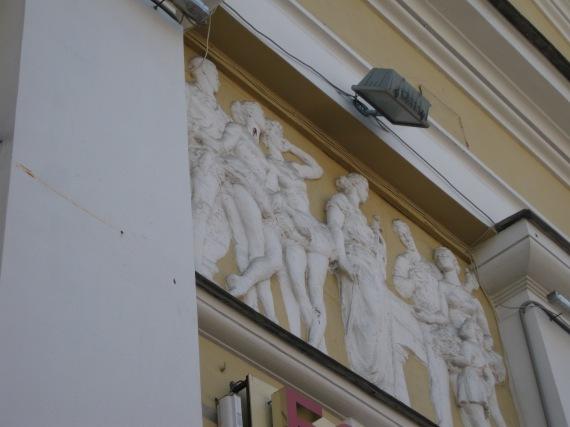 Kolpino, St Petersburg