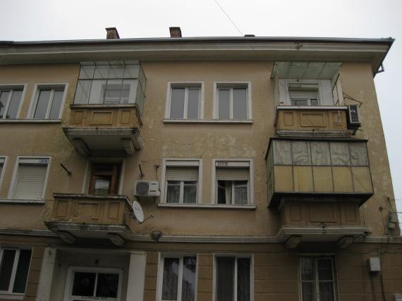 Communist building, Blagoevgrad
