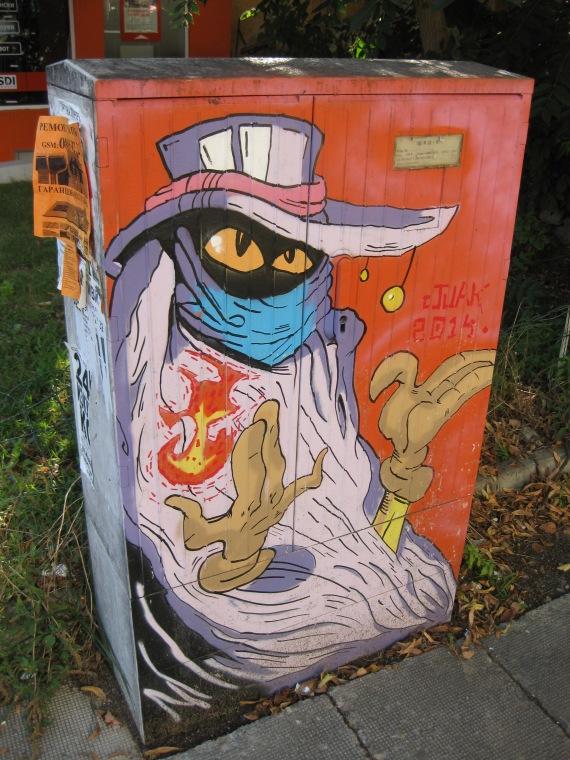 Blagoevgrad Art