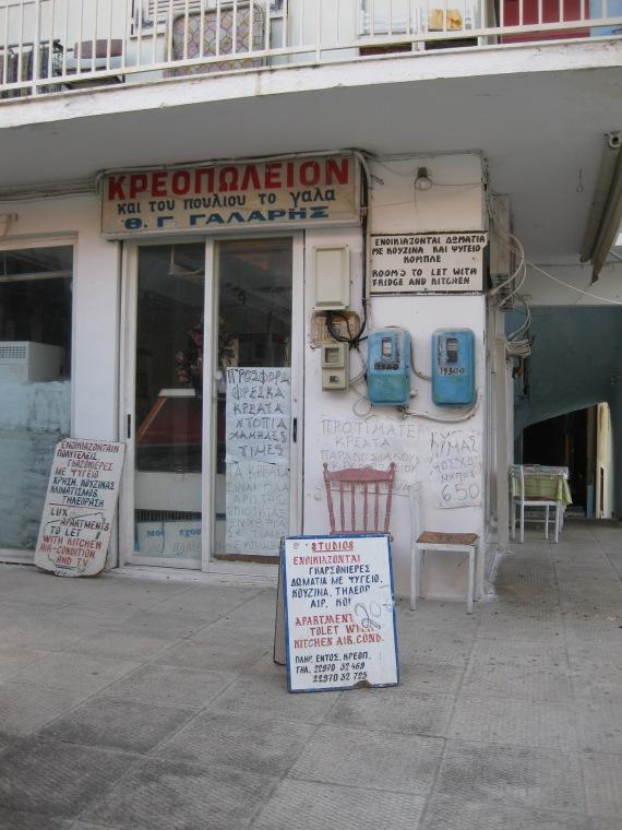 Agia Marina, Aegina Island