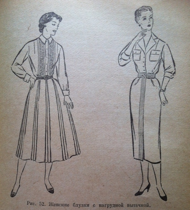 Women Clothes from Domovodstvo (Homekeeping) 1959
