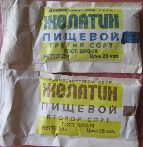 Soviet gelatin of third and second quality degree