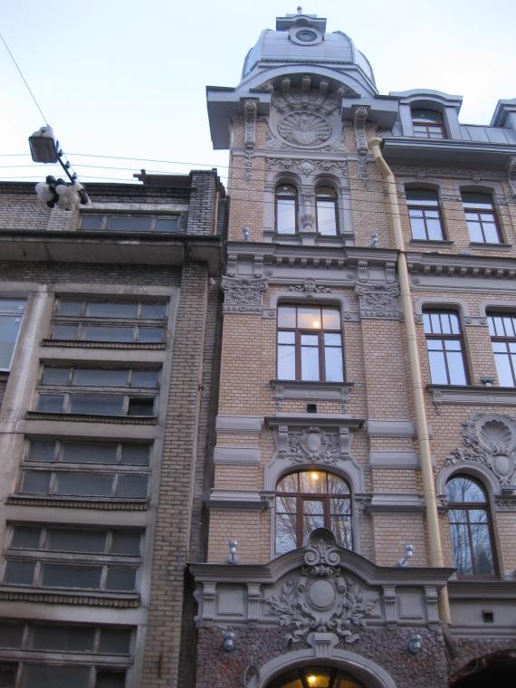 Galernaya Street, St Petersburg, Russia
