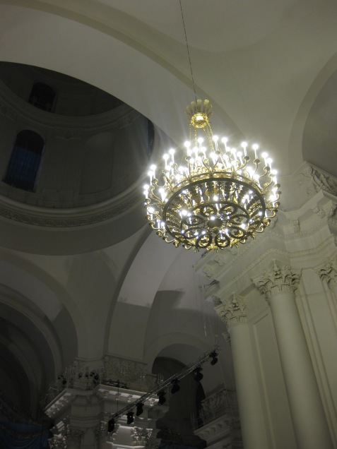 Vivaldi concert in Smolny Cathedral, St Petersburg