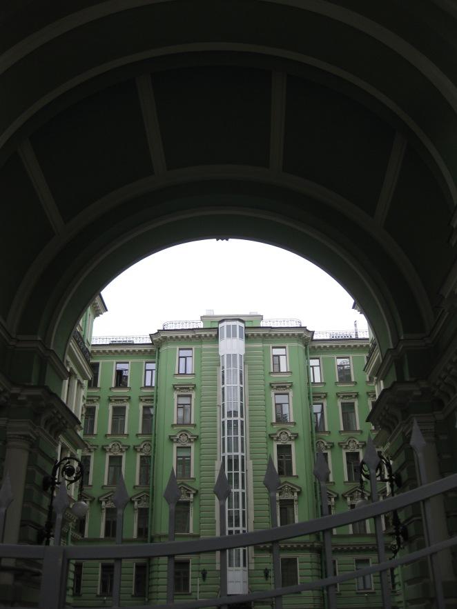 Kirochnaya Street, St Petersburg