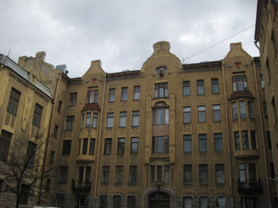 Petrogradsky District, St Petersburg