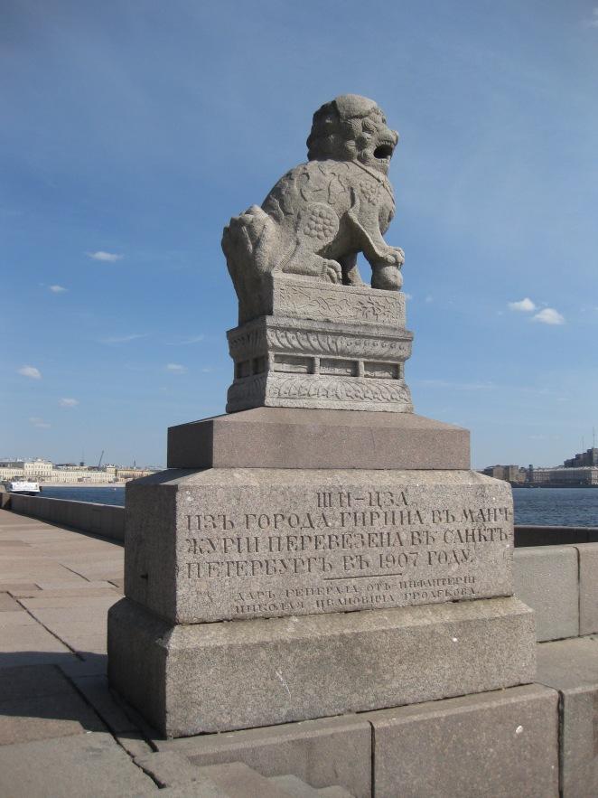 Petrogradskaya Embankment, St Petersburg