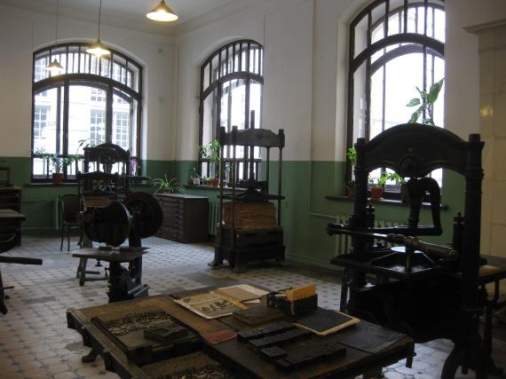 Museum of Printing, St Petersburg