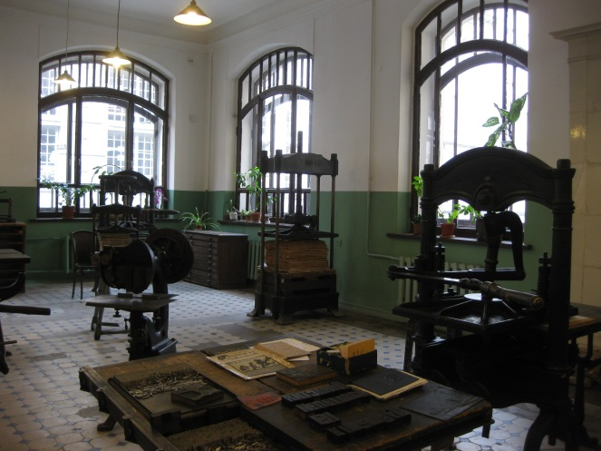 Museum of Printing, St Petersburg