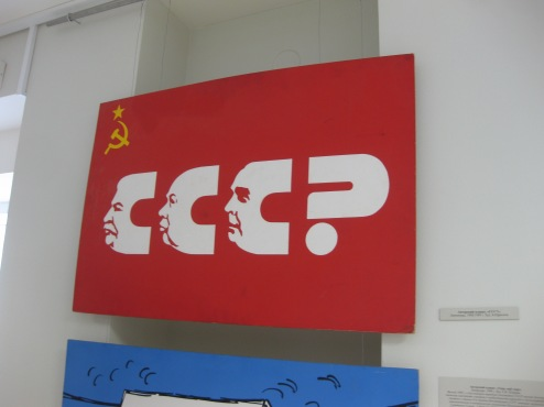 Museum of Political History of Russia, St Petersburg