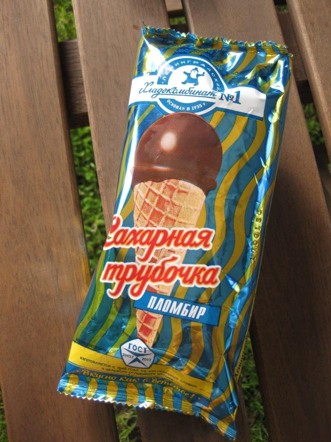 Sakharnaya trubochka ice-cream