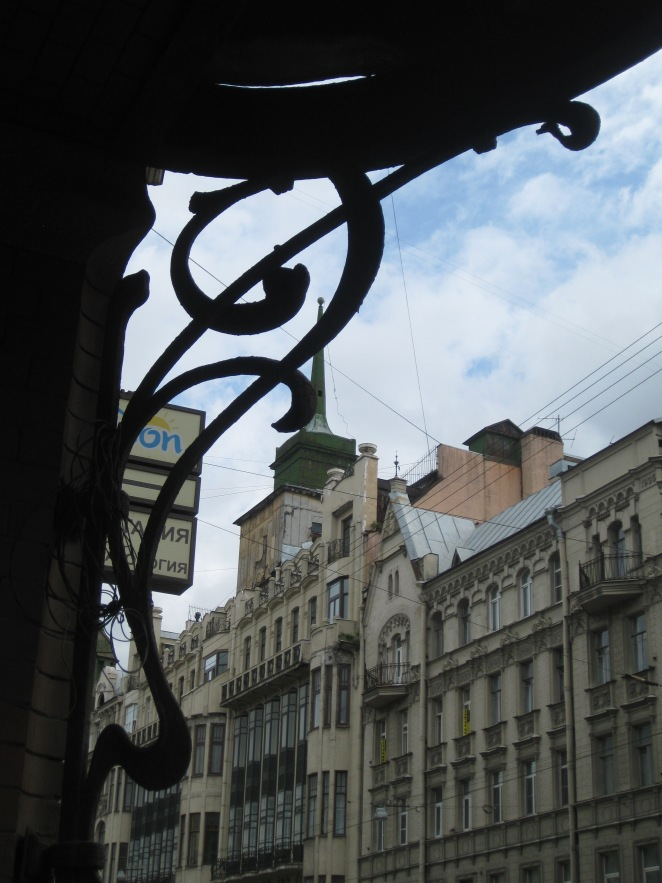 Kuybysheva Street, St Petersburg