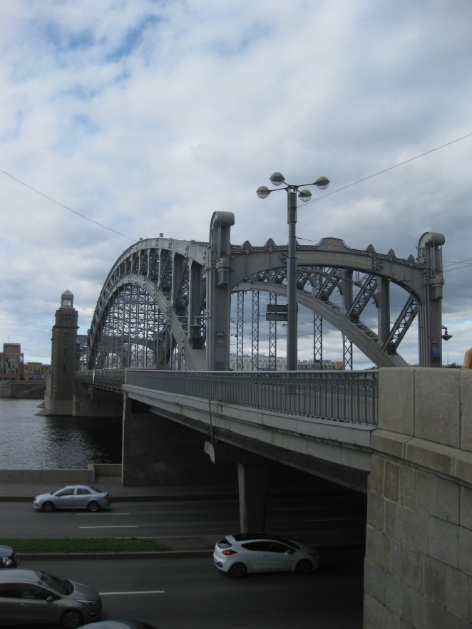 Bolsheohtinsky aka Peter the Great Bridge