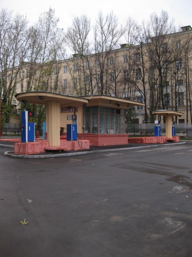 Constructivist Gas Station