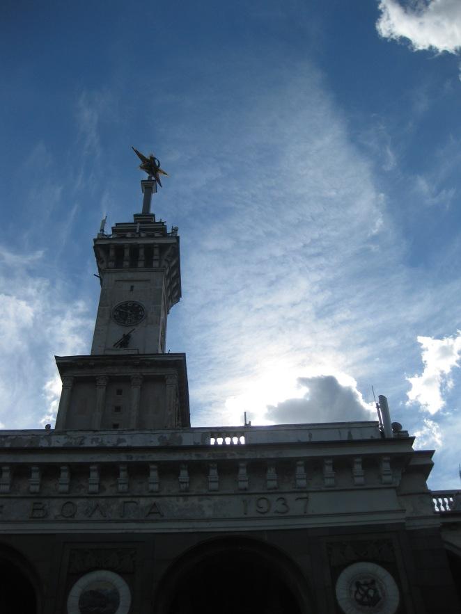 Rechnoy Vokzal, Moscow