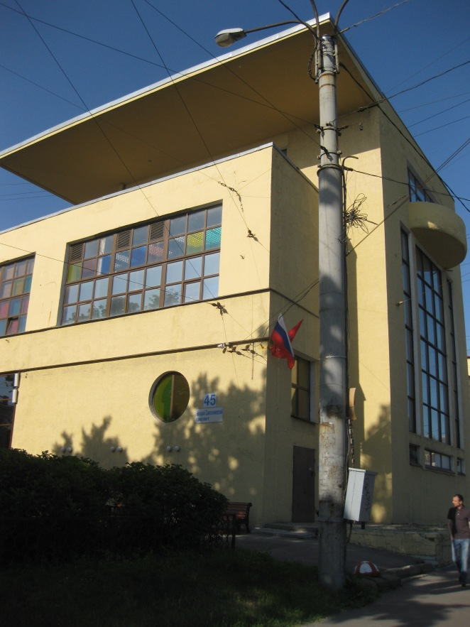 Vyborgskaya Side
